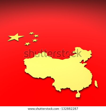 china - stock photo