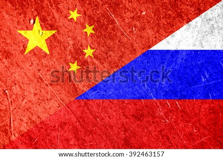 China and Russia mixed grunge textured flags. Conceptual relationship between China and Russia.  - stock photo