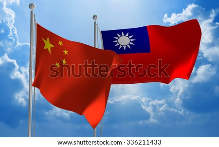 China and Taiwan flags flying together for diplomatic talks - stock photo
