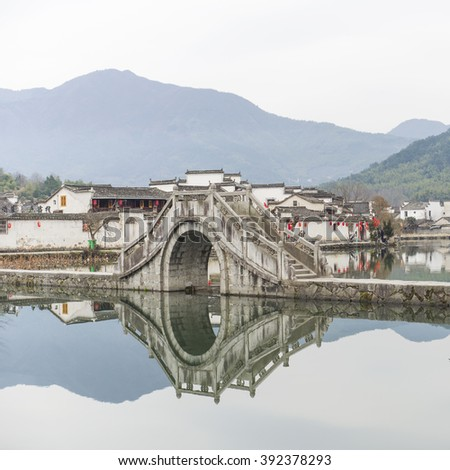 China Anhui Hongcun, on behalf of Chinese Huizhou architecture. - stock photo