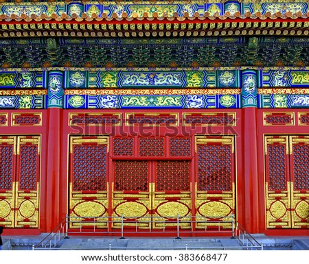 China Beijing colorful wall and roof details of the imperial palace.  - stock photo