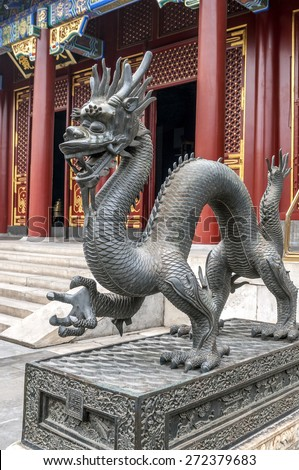 China, Beijing . Summer emperor Palace . Figures of mythical creatures at the entrances to the building. Bronze Dragon and Phoenix - Symbols Emperor and Empress . - stock photo
