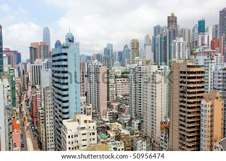 China, Central  Hong  Kong  skyscrapers - stock photo