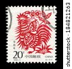 CHINA - CIRCA 1993: A postage stamp printed in China shows 1993 Lunar Year of the Rooster .The Rooster is one of the 12-year cycle of animals which appear in the Chinese zodiac,circa 1993.  - stock photo
