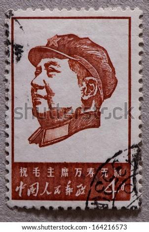 CHINA - CIRCA 1967:A stamp printed in China shows image of A long long life of Mao zedong,circa 1967 - stock photo