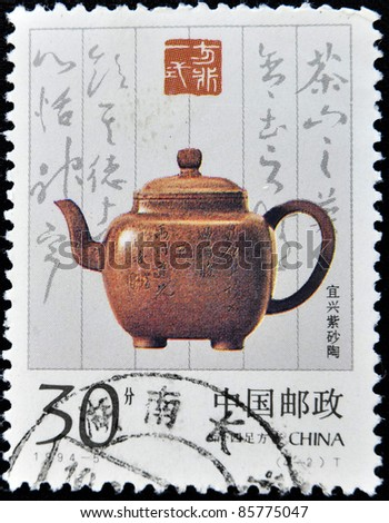CHINA - CIRCA 1994: A stamp printed in China shows image of antique ceramic teapot, circa 1994 - stock photo