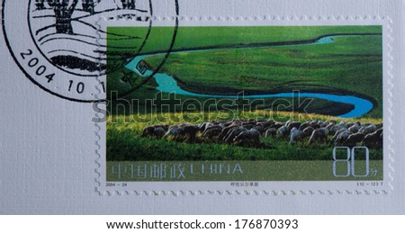 CHINA - CIRCA 2004:A stamp printed in China shows image of China 2004-24 Frontier Scenes of China Stamps Landscape Hulun buir steppe,circa 2004 - stock photo