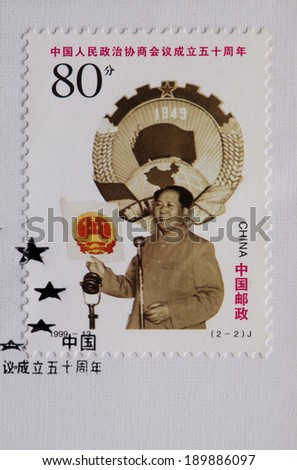 CHINA - CIRCA 1999:A stamp printed in China shows image of China 1999-13, Sc2974-75 The 50th Anniversary of the Establishment of CPPCC Mao Zedong,circa 1999 - stock photo