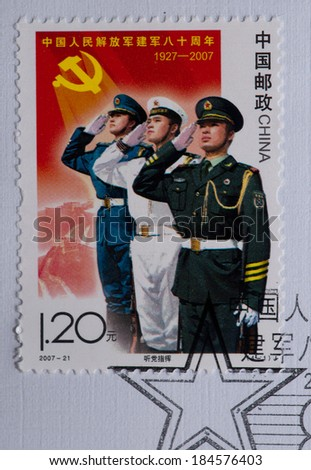 CHINA - CIRCA 2007:A stamp printed in China shows image of China 2007-21 80th Ann Chinese People's Liberation Army,circa 2007 - stock photo