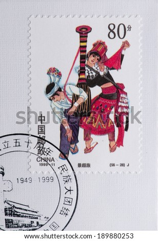 CHINA - CIRCA 1999:A stamp printed in China shows image of China 1999 -11 50th Ann Founding PRC 56 Ethnic Costumes, 56 ethnic dance music,circa 1999 - stock photo