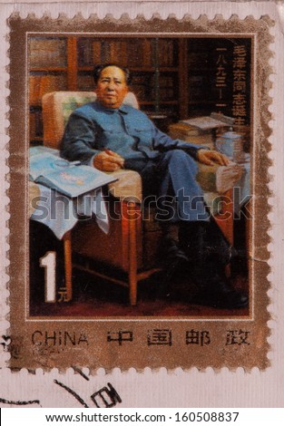 CHINA - CIRCA 1993:A stamp printed in China shows image of painting of Mao zedong,circa 1993 - stock photo