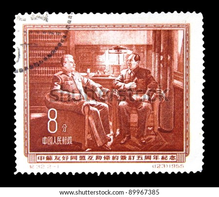 """CHINA - CIRCA 1955: A stamp printed in China shows Mao Tse-tung and Joseph Stalin during negotiations w/o inscription from the series """"5 anniversary Soviet - Chinese Treaty of Friendship"""", circa 1955 - stock photo"""