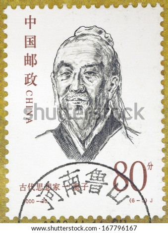 """CHINA - CIRCA 2000: A stamp printed in China shows Mozi from the series of """"Chinese Ancient Thinker"""", circa 2000 - stock photo"""