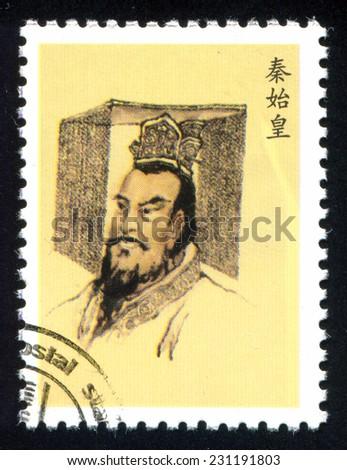CHINA - CIRCA 2001: stamp printed by China, shows famous man, circa 2001 - stock photo