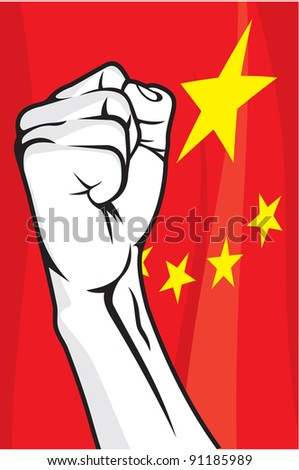 China fist. Vector format is also available in my gallery - stock photo