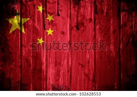 China flag background - stock photo