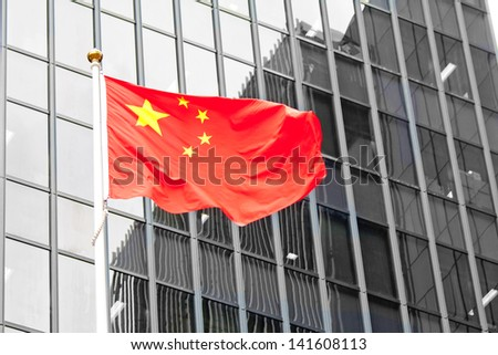 China Flag , New Government Headquarters of the Hong Kong Special Administrative Region of the People's Republic of China - stock photo