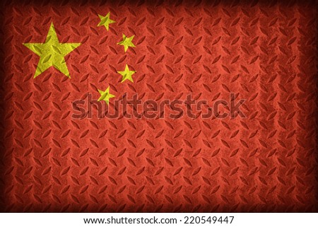 China flag pattern on the diamond metal plate texture ,vintage style - stock photo