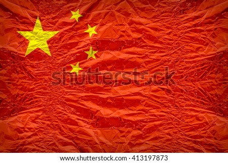 China flag pattern overlay on floyd of candy shell, vintage border style - stock photo
