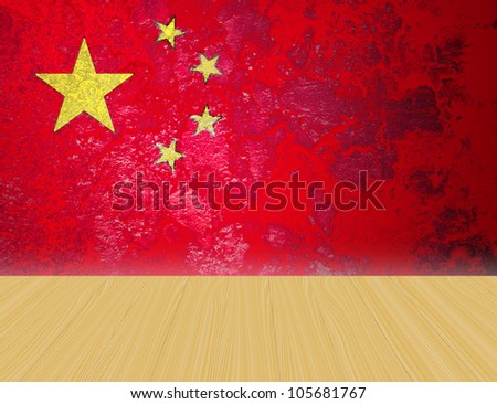 China grunge flag background and wooden floor - stock photo