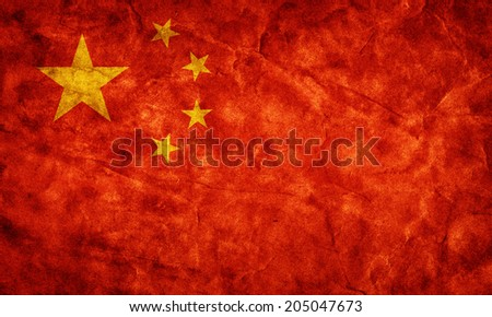 China grunge flag. Vintage, retro style. High resolution, hd quality. Item from my grunge flags collection. - stock photo