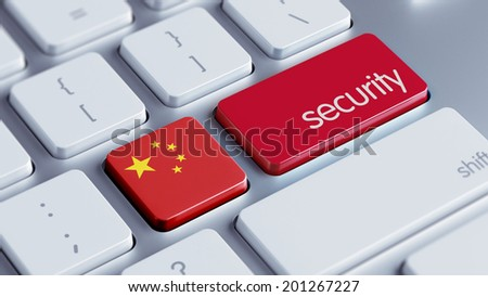 China High Resolution Security Concept - stock photo