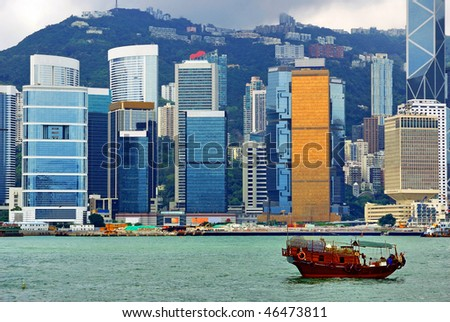 China, Hong Kong waterfront view - stock photo