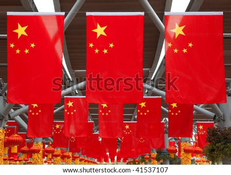 China National Day Flags - stock photo