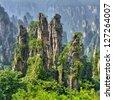 China nature landscape (Zhangjiajie National Park, HDR image) - stock photo