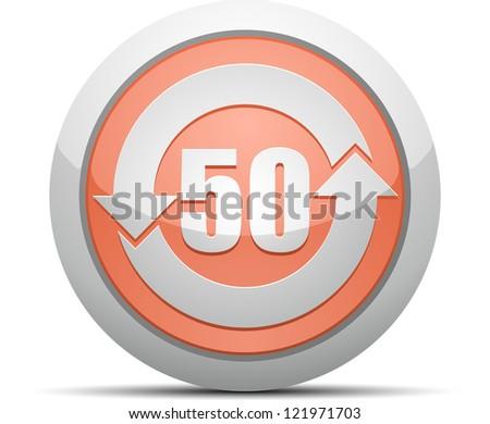 China RoHS Label EPUP 50 - stock photo