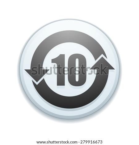 China RoHS Label EPUP 10 - stock photo