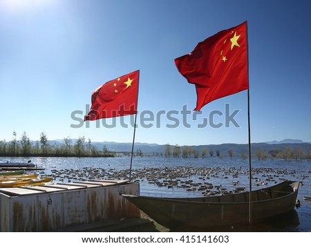 China's natural scenery   - stock photo