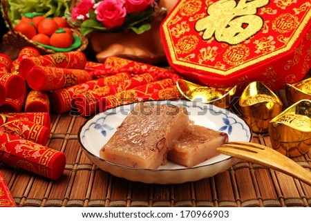 China's traditional New Year's dishes, red bean rice cake   - stock photo