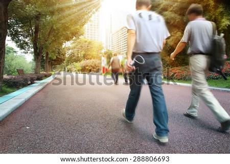 China's urban park   - stock photo