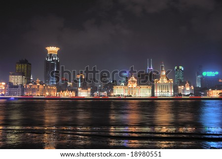China Shanghai Bund night view - stock photo