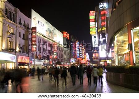 CHINA, SHANGHAI - JANUARY 22: Chinese people shopping at Nanjing Road before Chinese New Year holiday on January 22, 2010 in Shanghai, China. - stock photo
