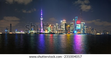 China Shanghai Pudong district Skyline in the evening - stock photo