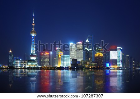 China Shanghai skyline night 2012 - stock photo