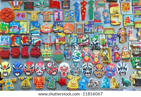 China Shanghai  street puppet collection - stock photo