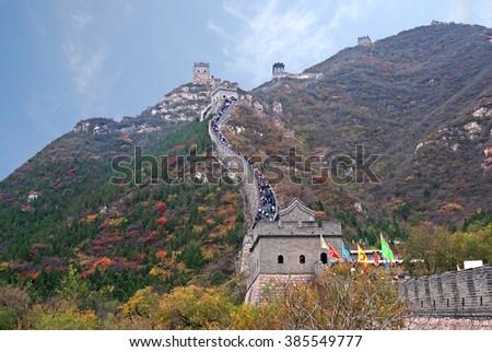China the great wall at Juyong pass. - stock photo