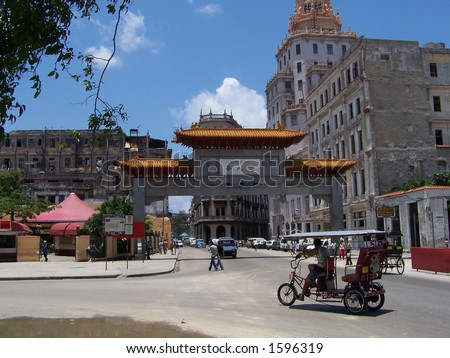 China-town in Havana-city, Cuba - stock photo