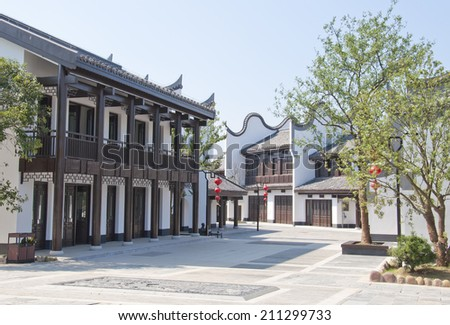 China traditional town - stock photo