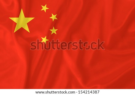 China waving flag - stock photo