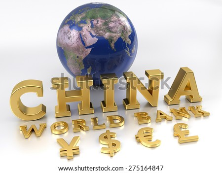 China World Bank - AIIB - The Asian Infrastructure Investment Bank - 3D Render - stock photo