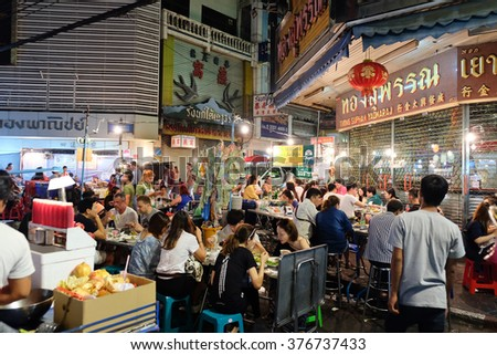 CHINATOWN, BANGKOK, THAILAND - 28 JANUARY, 2016: Yaowarat Road at night, street food, gold shop. Restaurant,etc., Famous and Popular destinations for tourists. - stock photo