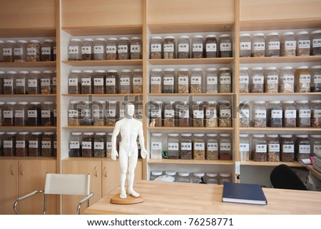 Chinese acupuncture and herbal medicine. - stock photo