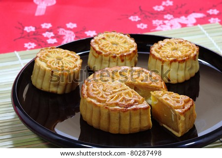 Chinese cake on disk - stock photo