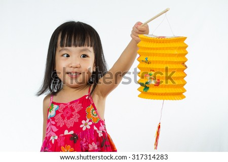 Chinese children holding latern celebrate mid-autumn festival (moon cake festival) in plain white isolated background. - stock photo