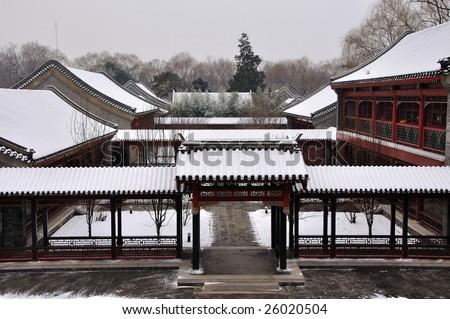 Chinese Courtyard - stock photo