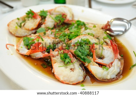Chinese cuisine - Steamed shrimp with garlic and soy sauce - stock photo